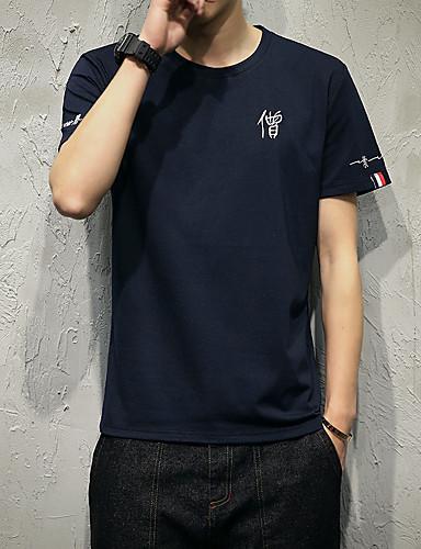 남성 프린트 라운드 넥 짧은 소매 티셔츠,심플 캐쥬얼/데일리 면