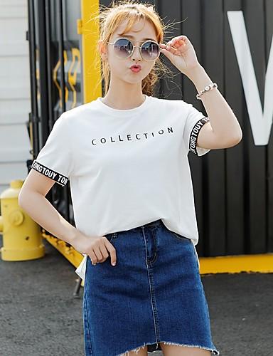 Damen Solide Niedlich Ausgehen T-shirt,Rundhalsausschnitt Kurzarm Polyester