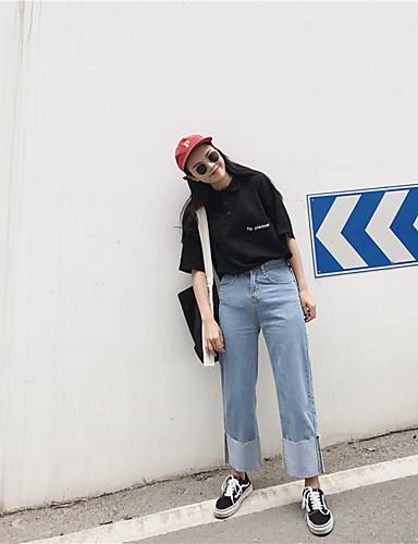 Damen Street Schick Mittlere Hüfthöhe Mikro-elastisch Jeans Breites Bein Hose einfarbig