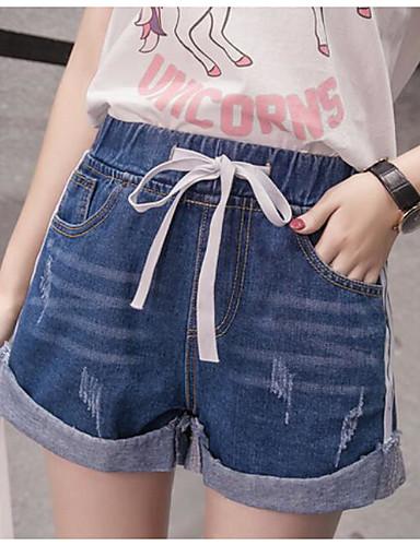 Dámské Jednoduchý Mikro elastické Džíny Kraťasy Kalhoty Široké nohavice Mid Rise Jednobarevné