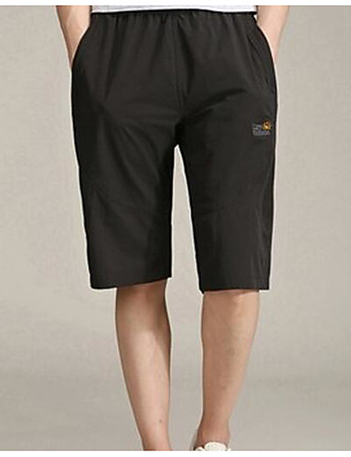 Men's Mid Rise Micro-elastic Active Pants,Simple Relaxed Solid