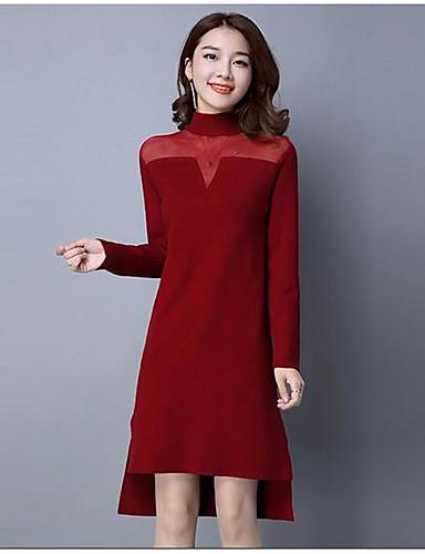 Women's Daily Sheath Dress