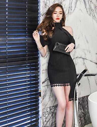 Women's Daily Bodycon Dress