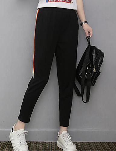 Women's Mid Rise Micro-elastic Chinos Pants,Simple Slim Rainbow