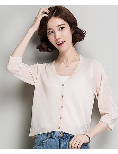 Women's Daily Short Cardigan