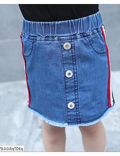 Girls' Solid Striped Skirt-Polyester Summer