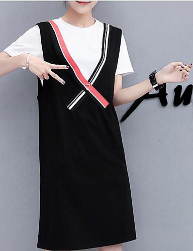 Damen Muster Mehrfarbig Einfach Ausgehen Muskelshirt Rock Anzüge,Rundhalsausschnitt Frühling Kurzarm