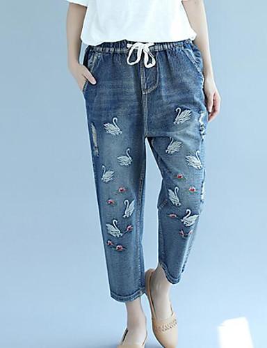 Damen Einfach Mittlere Hüfthöhe Mikro-elastisch Jeans Schlank Hose Solide