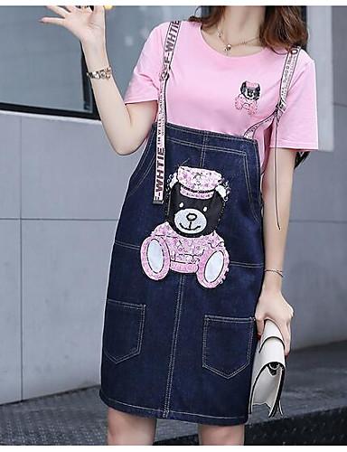 Damen Solide Stickerei Einfach Sport T-Shirt-Ärmel Rock Anzüge,Rundhalsausschnitt Sommer Kurzarm Mikro-elastisch
