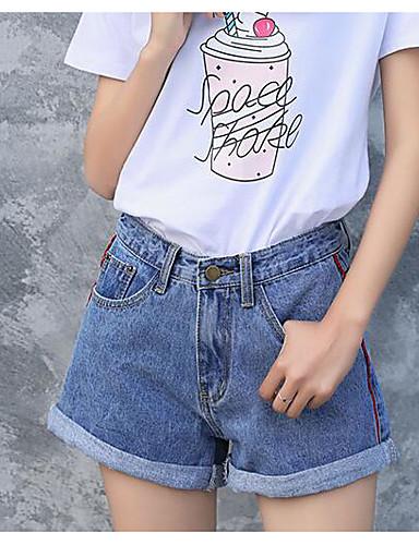 بنطلون جينزات مطاط صغير مستقيم مرتفع بسيط سادة نساء