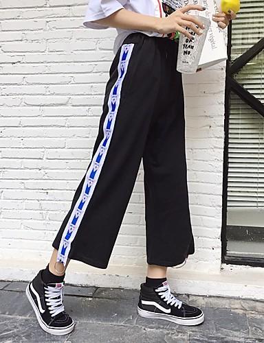 Damen Unelastisch Breites Bein Chinos Hose Solide Gestreift