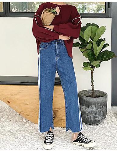 Damen Freizeit Jeans / Chinos Hose Gestreift