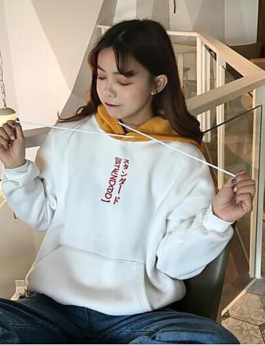 Damen Kapuzenshirt Lässig/Alltäglich Einfach Einfarbig Baumwolle