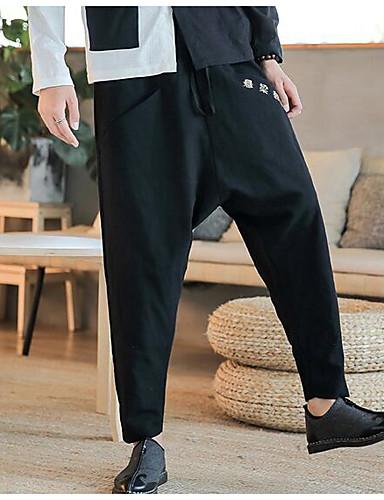 בגדי ריקוד גברים פעיל הארם מכנסיים אחיד