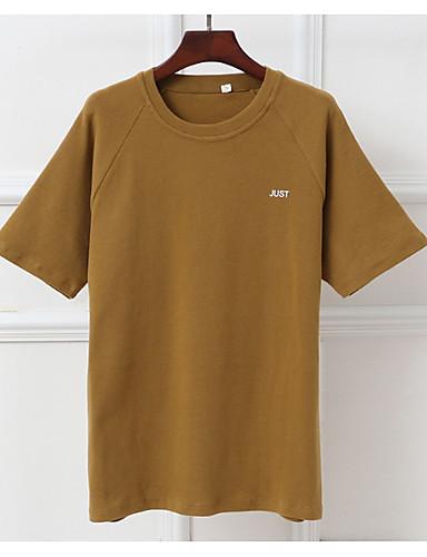 T-shirt Damskie Bawełna Jendolity kolor / Lato