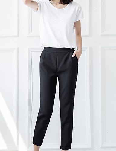 Pentru femei De Bază Zvelt Harem / Pantaloni Chinos Pantaloni Mată / Concediu