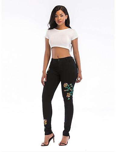 Women S Street Chic Plus Size Skinny Slim Jeans Pants Solid