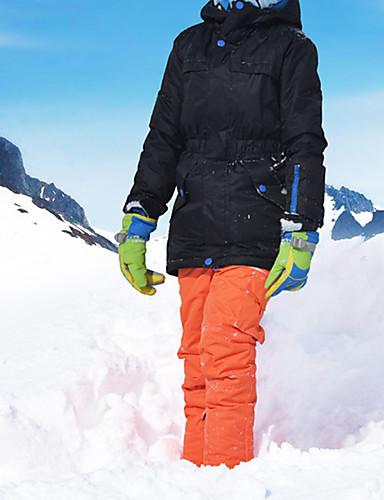 9ccc3f4c7f3c Χαμηλού Κόστους Ski  amp  Snowboard-MARSNOW® Αγορίστικα Κοριτσίστικα Μπουφάν  και παντελόνι για σκι