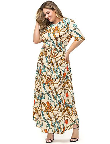 Kadın's Zarif Abaya Kaftan Elbise - Geometrik, Bağcık Desen Maksi