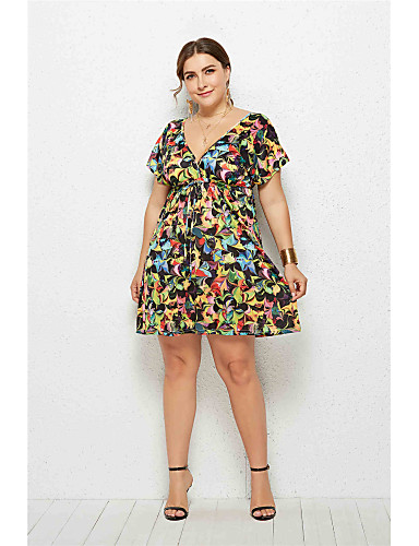 voordelige Grote maten jurken-Dames Elegant Skater Jurk - Effen Regenboog Boven de knie