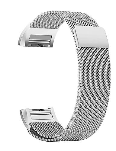Watch Band için Fitbit Charge 2 Fitbit Milan Döngüsü Paslanmaz Çelik Bilek Askısı