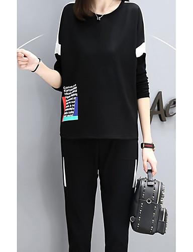 abordables Hauts pour Femmes-Femme Basique / Chinoiserie Sweat à capuche - Couleur Pleine, Imprimé Pantalon
