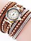 お買い得  ファッションウォッチ-Xu™ 女性用 リストウォッチ ファッションウォッチ クォーツ PU バンド ヴィンテージ カジュアル ブラック 白 ブルー レッド ブラウン ピンク パープル ネービー アイボリー