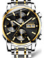 cheap Mechanical Watches-Men's Mechanical Watch Automatic self-winding Stainless Steel Band Silver
