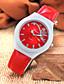 baratos Quartz-Mulheres Relógio de Pulso Relógio de Moda Quartzo Venda imperdível PU Banda Amuleto Preta Branco Vermelho