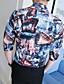 tanie Męskie koszule-Koszula Męskie Moda miejska Klubowa Szczupła - Kwiaty