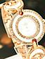 halpa Kvartsikellot-Naisten Quartz Muoti Tyylikäs Hopea Ruusukulta Metalliseos Kiina Quartz Hopea Ruusukulta Arkikello jäljitelmä Diamond Analoginen / Ruostumaton teräs
