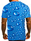 cheap Men's Tops-Men's Graphic Print T-shirt Street chic Exaggerated Daily Casual Round Neck Blue / Purple / Red / Yellow / Green / Summer / Short Sleeve