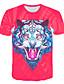 hesapli Erkek Tişörtleri ve Atletleri-Erkek Tişört Desen, Zıt Renkli / 3D / Hayvan Sokak Şıklığı / Abartılı YAKUT