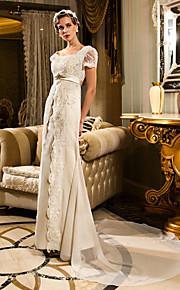 b93f6aa3660a Pouzdrové Scoop Neck Velmi dlouhá vlečka Krajka   Satén Svatební šaty  vyrobené na míru s Aplikace
