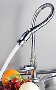кухонный смеситель - Современный Хром Выдвижная / Выпадающий Настольная установка / Латунь / Одной ручкой одно отверстие
