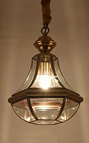 Lustre Lumière dirigée vers le bas - Style mini, 110-120V / 220-240V Ampoule non incluse / 15-20㎡ / E26 / E27