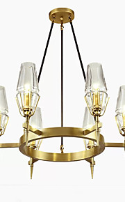 QIHengZhaoMing Chandelier Ambient Light - City View, LED Chic & Modern, 110-120V 220-240V Bulb Included