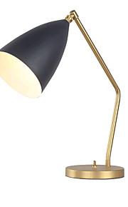 Metallico Moderno / Contemporaneo Pretezione per occhi Lampada da tavolo Per Metallo 110-120V 220-240V Bianco Nero Arancione