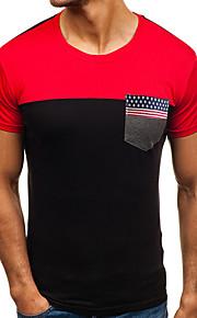 Ανδρικά T-shirt Αθλητικά Βασικό - Βαμβάκι Ριγέ / Συνδυασμός Χρωμάτων Στρογγυλή Λαιμόκοψη Λεπτό Λευκό L / Κοντομάνικο