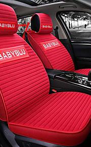 ODEER 차량용 시트 커버 시트 커버 베이지 / 퍼플 / 핑크 직물 보통 제품 유니버셜 모든 년도 전체 모델