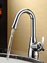 strö ® av lightinthebox - samtida krom centerset mässing badrum sink kran