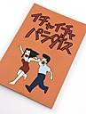 Mai multe accesorii Inspirat de Naruto Cosplay Anime Accesorii Cosplay Mai multe accesorii Hârtie Bărbați Pentru femei fierbinte