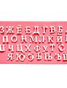 rusă alfabet fondant matrite tort mucegai ciocolată pentru coacerea bucatarie pentru bomboane de zahăr