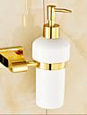 ソープディスペンサー コンテンポラリー 真鍮 1枚 - 浴室