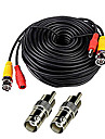 Cables BNC Video and Power 12V DC Integrated Cable Home Safety pour la securite Systemes 1500cm 0.27kg