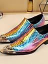 Bărbați Pantofi Piele Primăvară Toamnă Confortabili Noutăți Pantofi formale Mocasini & Balerini Plimbare Vârf Metalic Pentru Nuntă Party