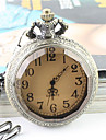 Ανδρικά Ρολόι Τσέπης Ρολόι Καρπού Χαλαζίας Ασημί Καθημερινό Ρολόι Αναλογικό Μοντέρνα Κομψό - Καφέ