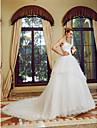 Haine Bal Fără Bretele Trenă Court Tulle Rochie de mireasă cu Paiete Aplică de Embroidered Bridal