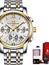 Bărbați Quartz Ceas de Mână / Ceas Militar  / Ceas Sport Japoneză Calendar / Rezistent la Apă / Creative / Iluminat / Cronometru Oțel