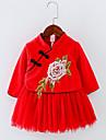Fata lui Rochie Floral Toamnă Floral Roșu-aprins Roz Îmbujorat Bleumarin